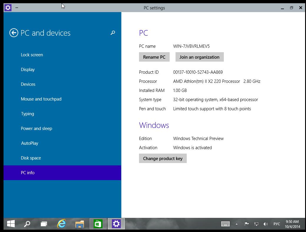 Windows10_PC_Info