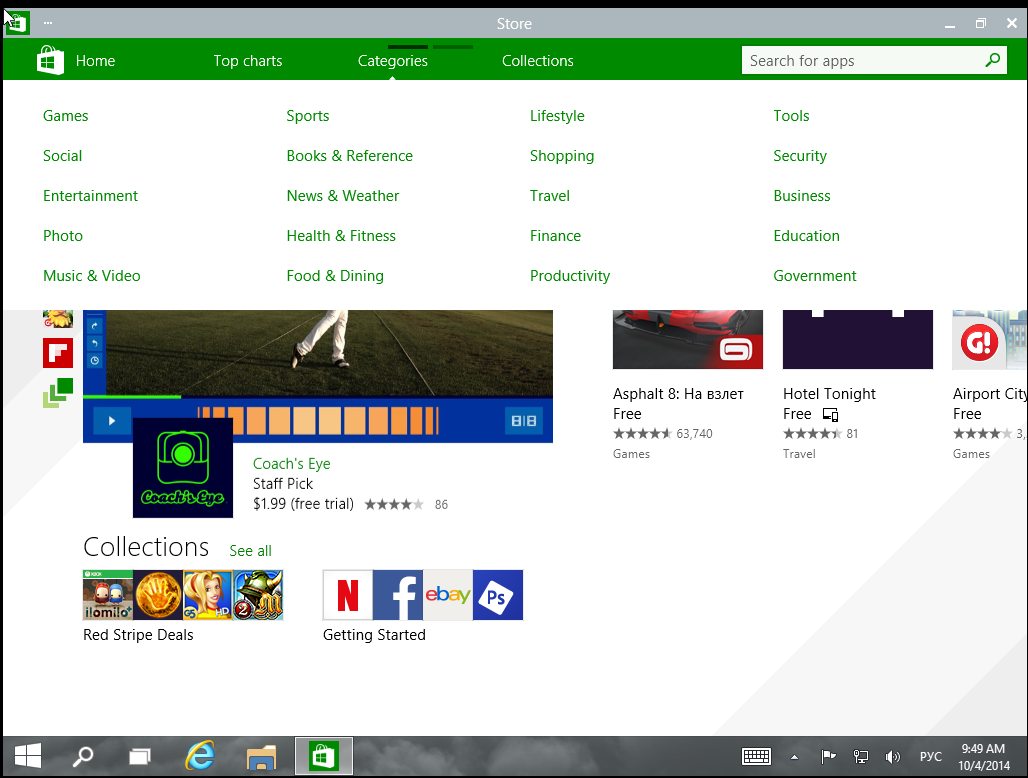 Windows10_Store_Categoryes
