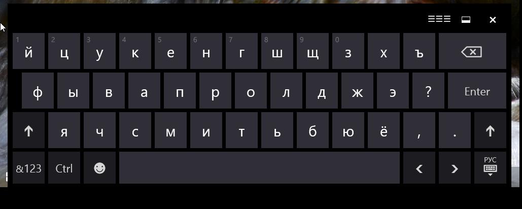 Windows10_Virtual_Keyboard2