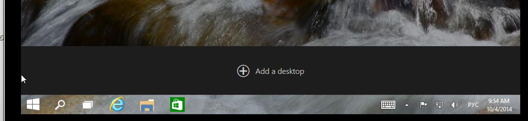 Windows10_add_desktop